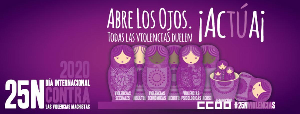 Campaña de CCOO 25-N