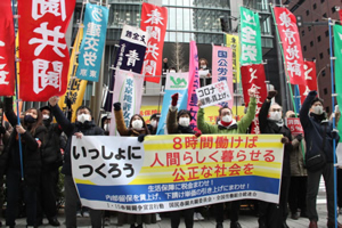 Manifestación en Tokio [imagen de la web de Zenroren]